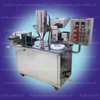 Semiautomatic Capsule Filling Machine Model 420 Capsules