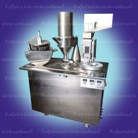 Semiautomatic Capsule Filling Machine Model 200/360 Capsules